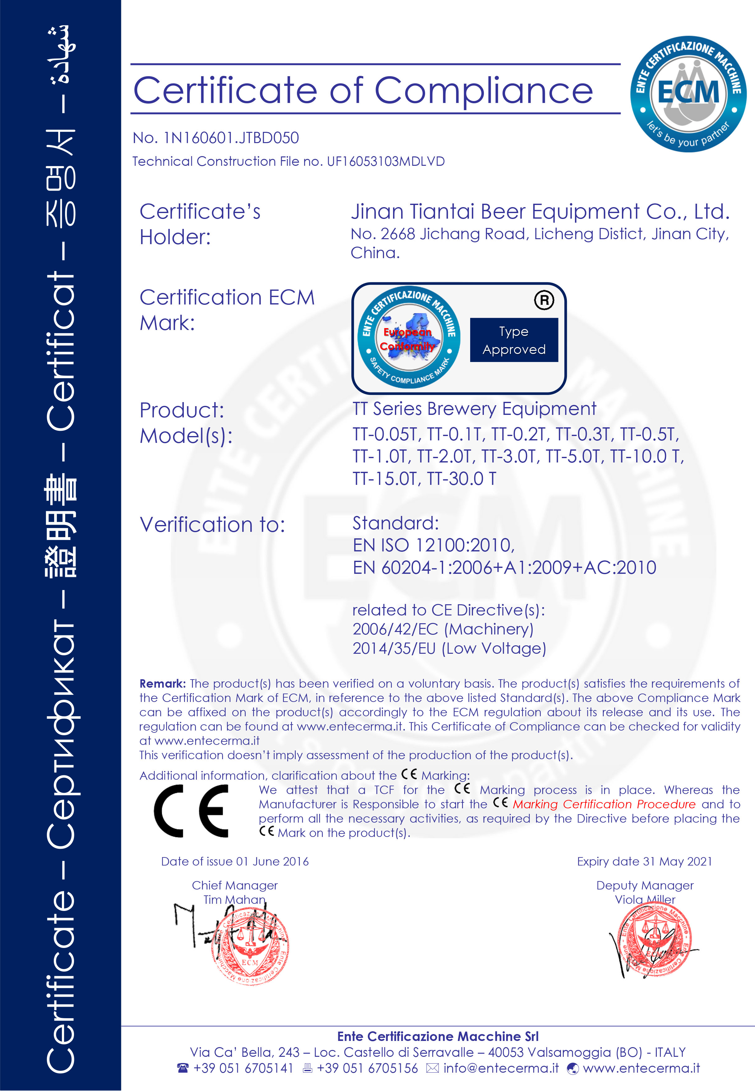 Various brewery system for salegood quality nanobrewery system ce certification is the most necessary label to show that your equipment can be shipped to europe countries or other areas ce machinery and ce low voltage 1betcityfo Image collections