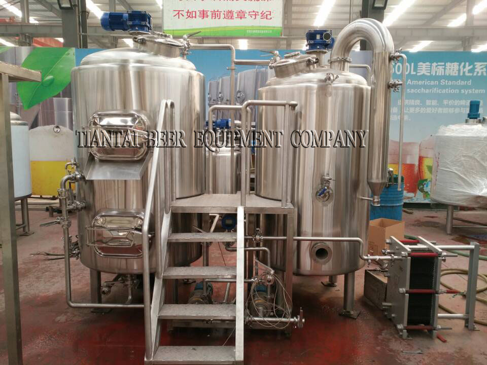 <b>7BBL 2-vessels Brewhouse</b>