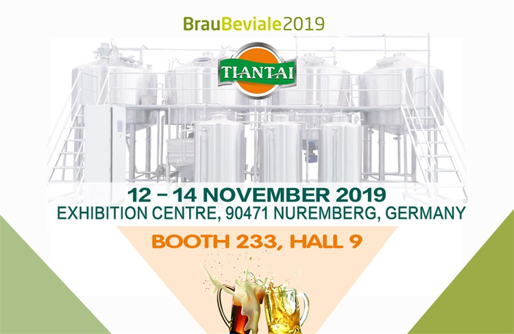 <b>Tiantai Attending BrauBeviale In Germany</b>