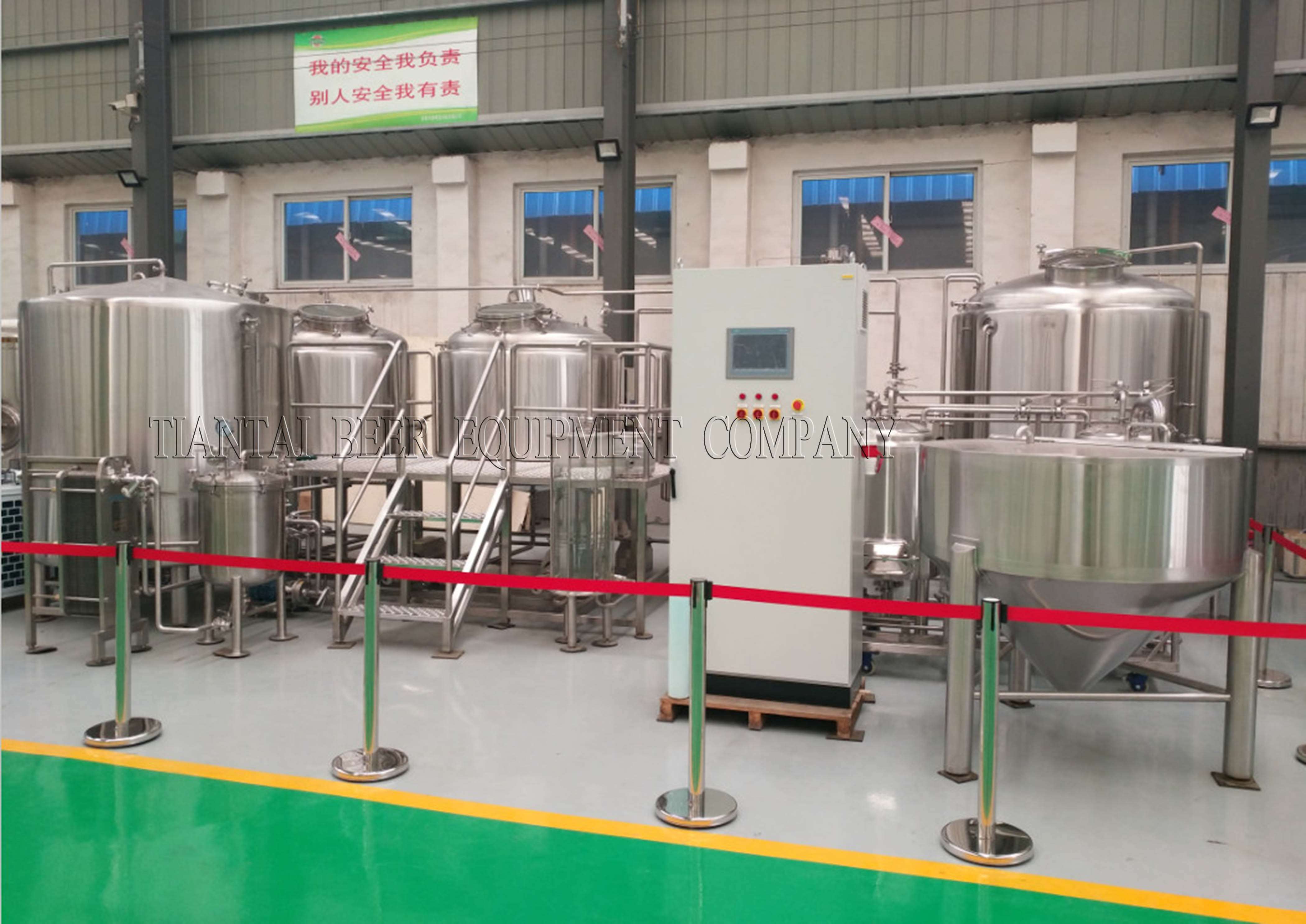 <b>1200L microbrewery installed in Japan</b>