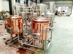 <b>The Beer Brewing Equipment With Red Copper Cladding</b>