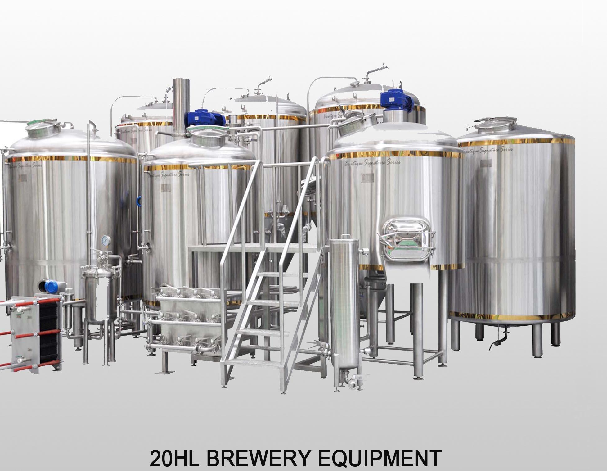 20HL Restaurant Beer Brewing System