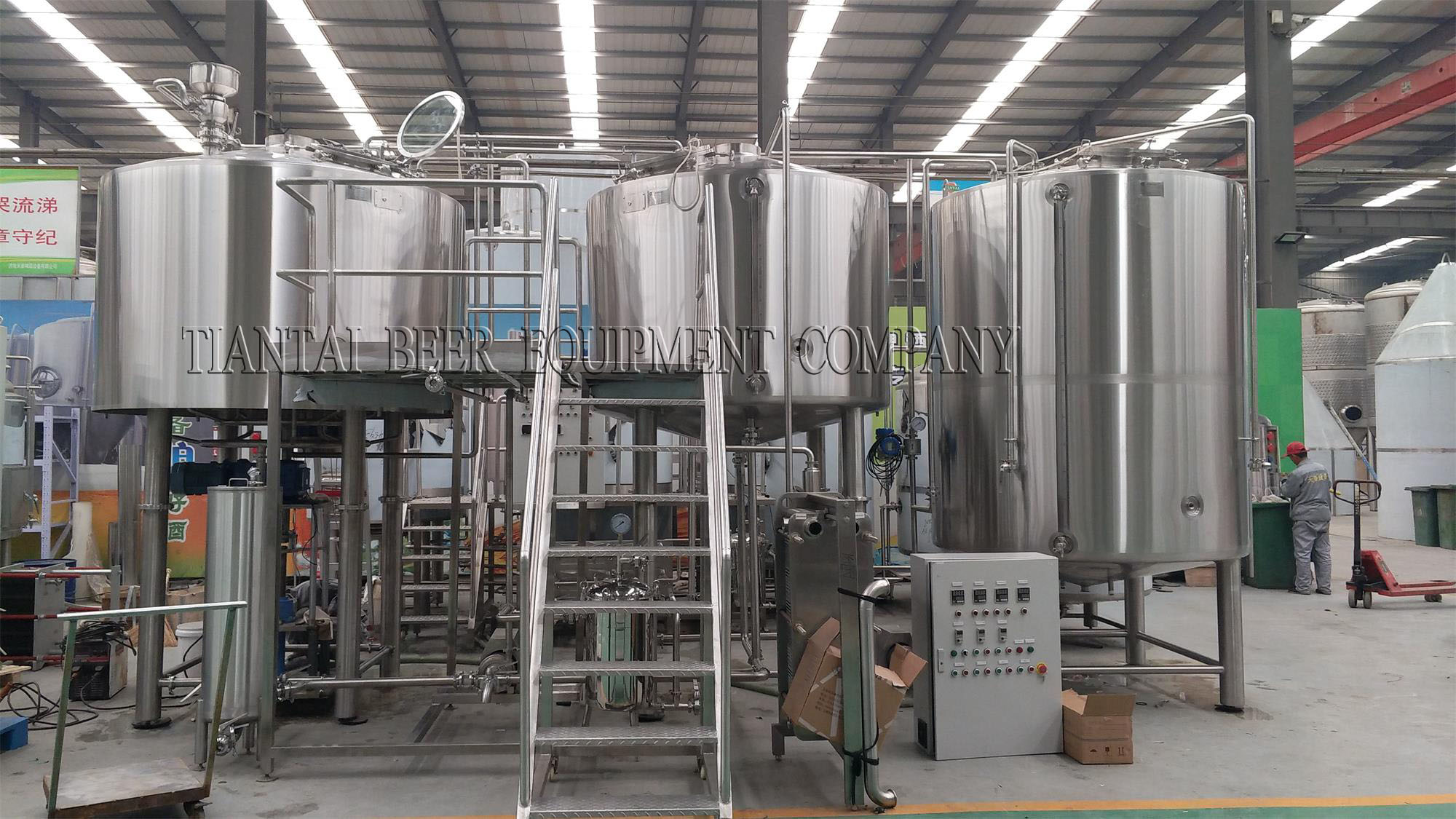 <b>Argentina 2500L beer brewhouse</b>