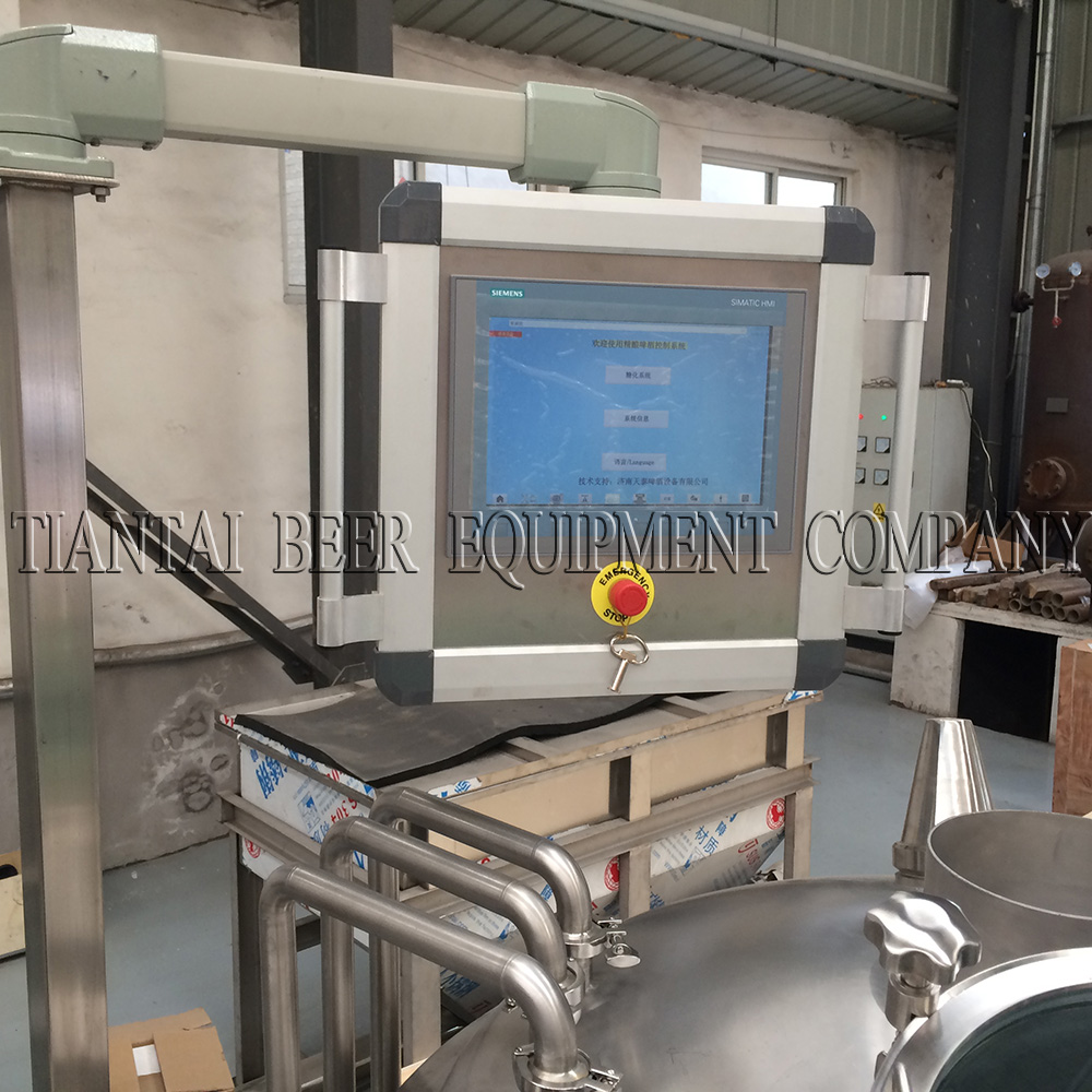 <b>PLC touch screen brewhouse controller with rotating arm</b>