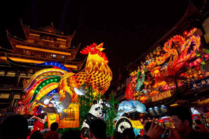 <b>Chinese Lantern Festival for Rooster Year</b>