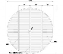 <b>How is false bottom constructed</b>